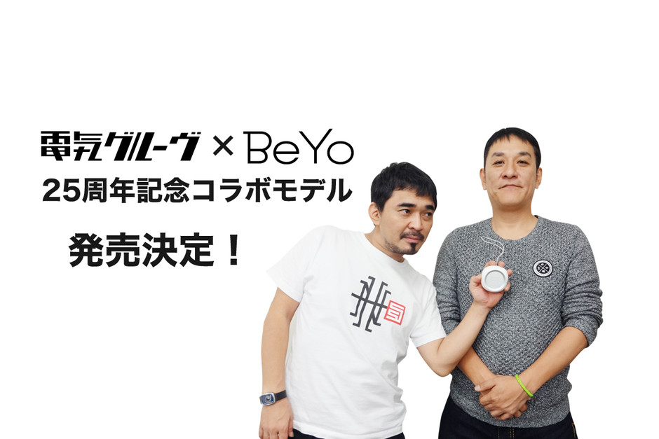 BeYo OFFICIAL ONLINE STORE