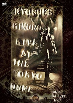 LIVE AT THE TOKYO DOME SHAKE THE FAKE TOUR 1994 DEC.24~25 [DVD]