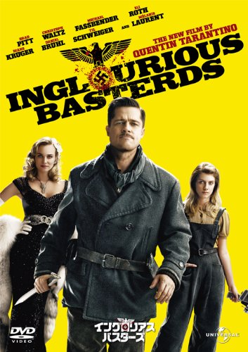 inglourious basterds - Google 画像検索
