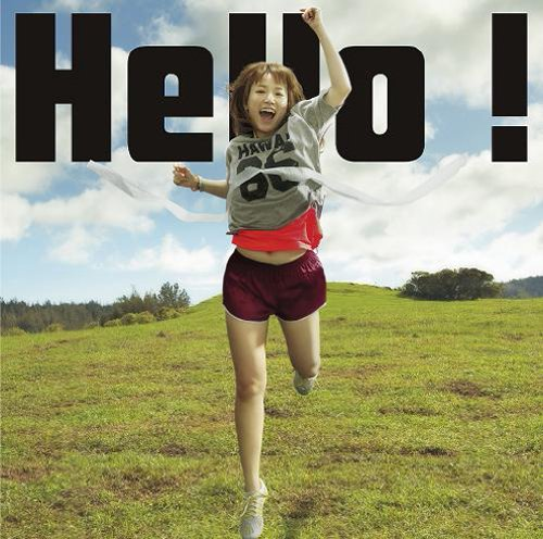 Amazon.co.jp: Hello !: YUKI: 音楽