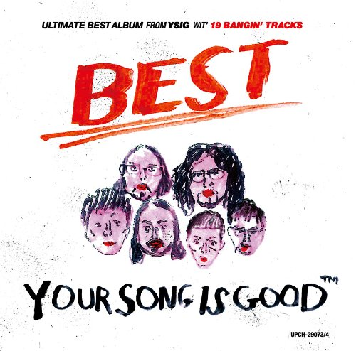 Amazon.co.jp: YOUR SONG IS GOOD/BEST(初回限定盤): YOUR SONG IS GOOD: 音楽