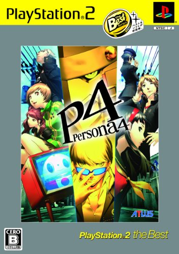 Amazon.co.jp: ペルソナ4 PlayStation 2 the Best: ゲーム