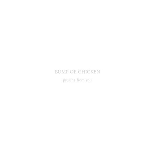 Amazon.co.jp: present from you: BUMP OF CHICKEN: 音楽
