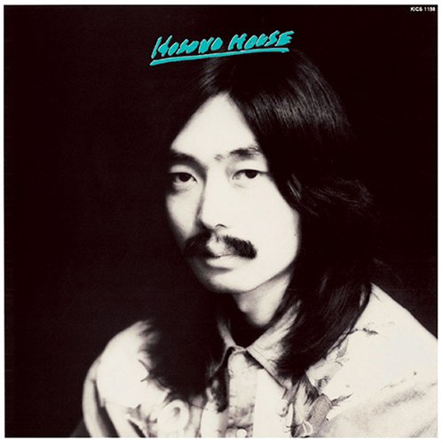 Amazon.co.jp: HOSONO HOUSE: 細野晴臣: 音楽