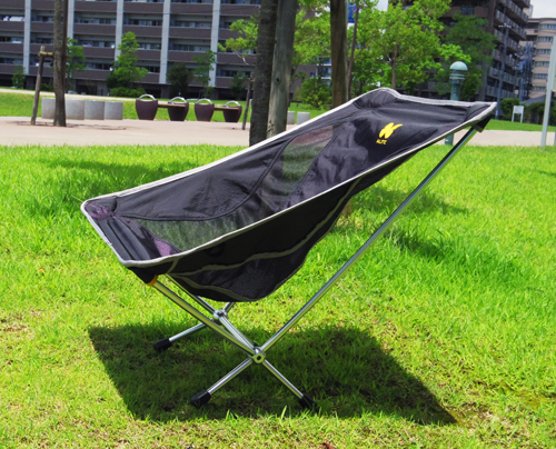 Goatee. outdoor ALITE mantis chair