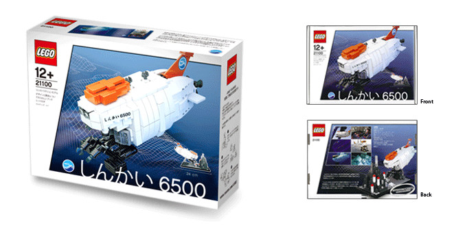 LEGO しんかい6500[SOLD OUT]