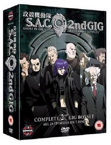 Ghost In The Shell - Stand Alone Complex - SAC 2nd GIG - Complete Collection 2005 DVD: Amazon.co.uk: Ghost in the Shell: Stand Alone Complex: Film & TV