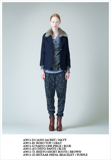 lady's - collection | archi - 2011 Fall & Winter