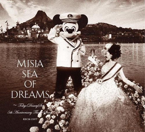 Amazon.co.jp: Sea of Dreams~Tokyo DisneySea 5th Anniversary Theme Song~: MISIA, John Kavanaugh: 音楽