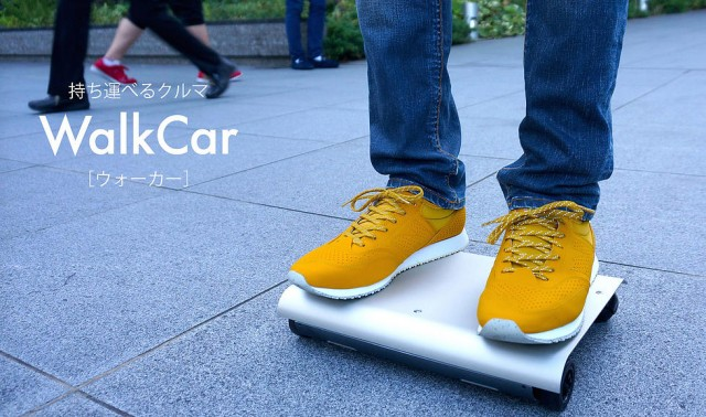 Cocoa motors reveal WalkCar, small enough to fit in a backpack | Daily Mail Online