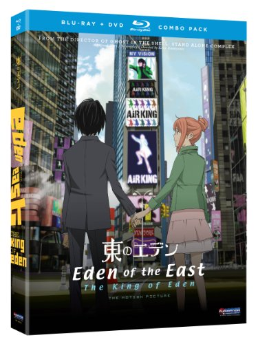Amazon.com: Eden of the East: The King of Eden (Two-Disc Blu-ray/DVD Combo): Jason Liebrecht, Leah Clark, Mike McFarland: Movies & TV