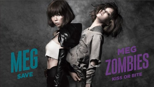 Amazon.co.jp: 【初回限定盤】「KISS OR BITE/MEG ZOMBIES+SAVE/MEG」(シングルA+B): 音楽