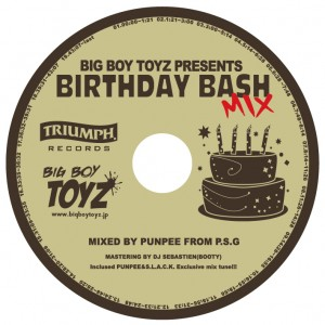 [SOLD OUT]PUNPEE / BIRTH DAY BASH MIX VOL 1 MIXED BY PUNPEE [MIX CD] | BIG BOY TOYZ