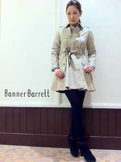 Banner Barrett SHOP Official Blog
