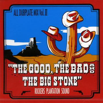 Big Stone (ビッグ・ストーン) - Good, The Bad and The Big Stone: All Dub Plate Mix Volume 2 (Mix CD) - レゲエレコード ドットコム / ダブストア レコード マート : ReggaeRecord.com / Dub Store Records