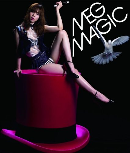 Amazon.co.jp: MAGIC: MEG: 音楽