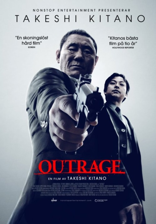K | mitore: Outrage MOVIE POSTER