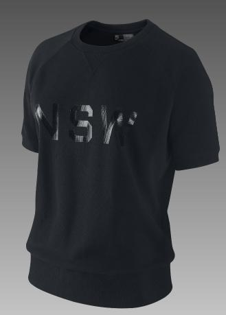Nike NSW Short Sleeve Men's T-Shirt | Sports Fashion