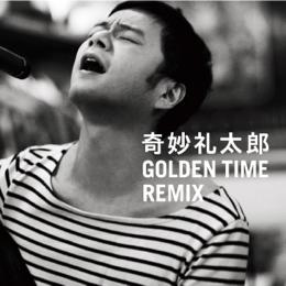 GOLDEN TIME REMIX | New Release | | Grand Gallery