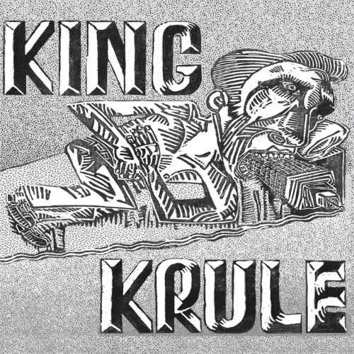 Amazon.co.jp: King Krule: King Krule: 音楽
