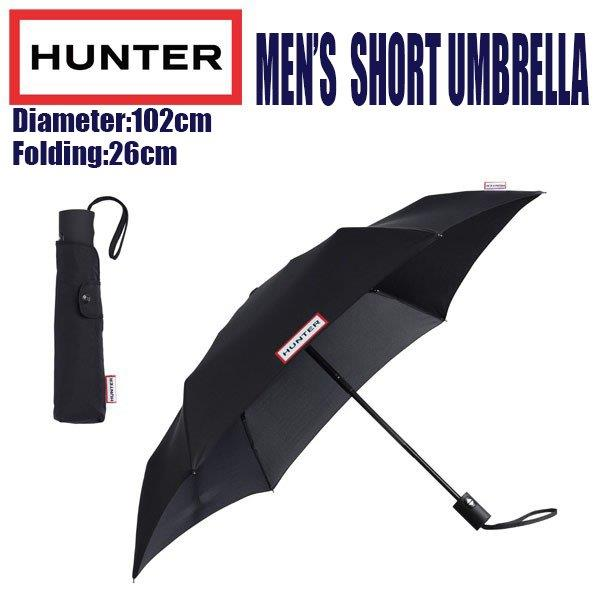 hunter-s-umbrella.jpg 600×600ピクセル