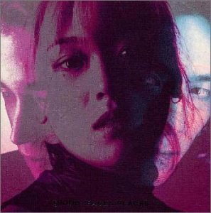Amazon.co.jp: FACES PLACES: globe, 小室哲哉, MARC: 音楽