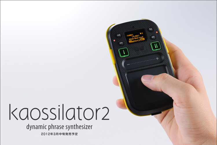 kaossilator 2 Dynamic Effect Processor|KORG INC.