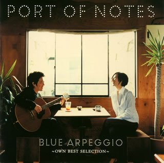 Amazon.co.jp: Blue Arpeggio~Own Best Selection~: Port Of Notes: 音楽