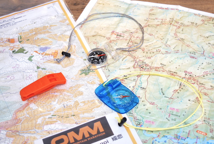 OGAWAND/utility/Whistle_Compass