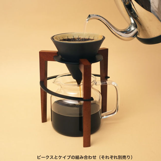 COFFEE DRIPPER STAND PEAKS | RIVERS-STORE