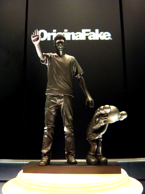MEDICOM TOY OFFICIAL BLOG » OriginalFake/1月28日(土)リリース