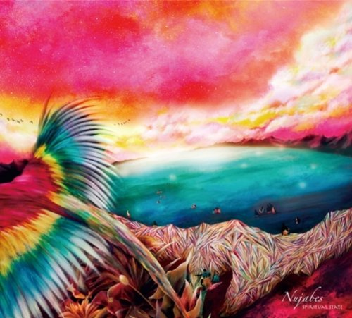 Amazon.co.jp: spiritual state: Nujabes: 音楽