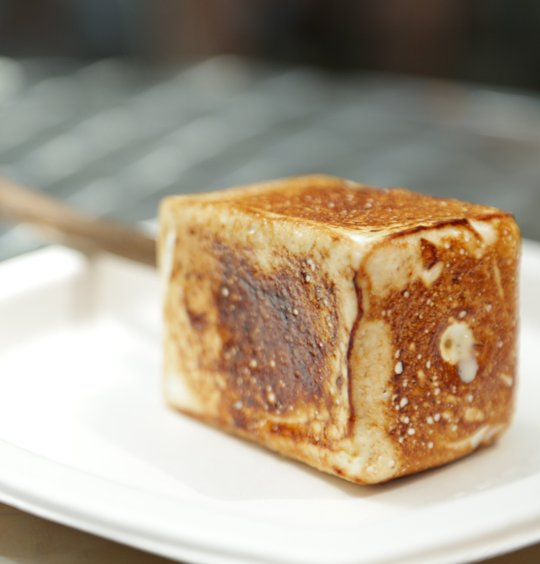 The Cronut King's New Science Project: Frozen S'mores | The Kitchn