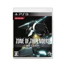 Zone Of The ENDERS HD Edition [PS3ソフト]