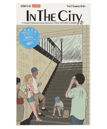 In The City Vol.1 / SUMMER RAIN TOKYO CULTUART by BEAMS[トーキョー カルチャート by ビームス] |BEAMS Online Shop [ ビームスオンラインショップ ]