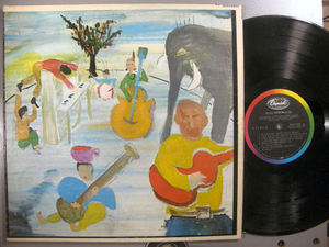 Band, The / Music From Big Pink (US Early Press) - 中古レコード・中古CDのDISK-MARKET/中古盤 廃盤 レア盤