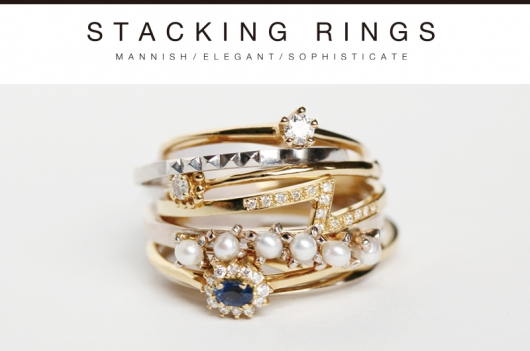 Topics | STACKING RINGS (スタッキングリングス)