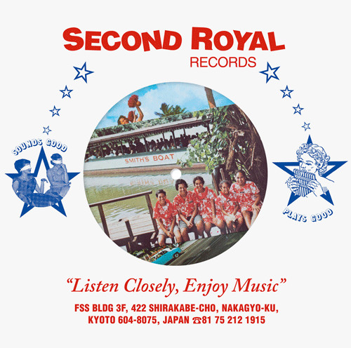 Second Royal Records | News