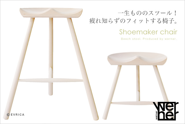 07_chair | selected | BUILDING fundamental furniture