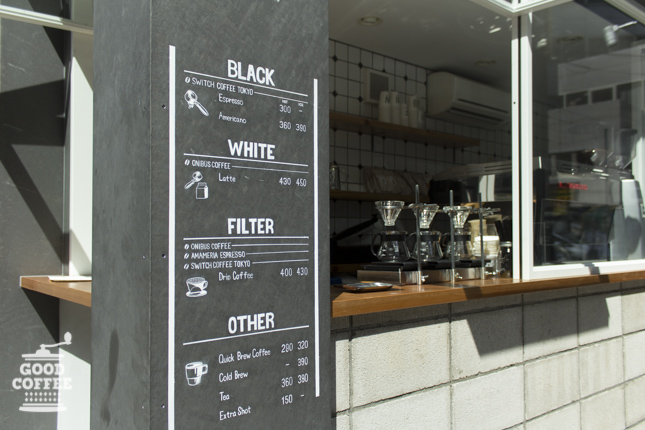 ABOUT LIFE COFFEE BREWERS(アバウトライフコーヒー) – 渋谷 [Good Coffee]