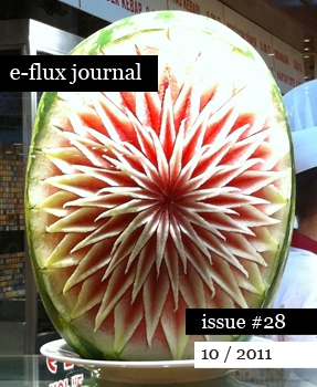 issue 28 out now / e-flux