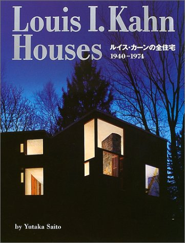 Amazon.co.jp: Louis I.Kahn Houses―ルイス・カーンの全住宅:1940‐1974: 斎藤 裕: 音楽