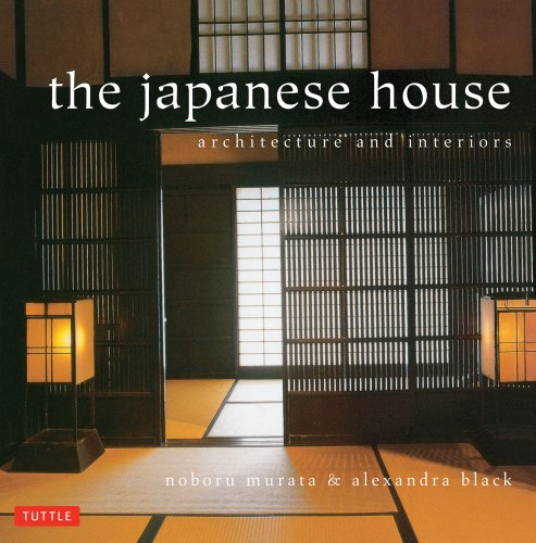 Amazon.co.jp: The Japanese House (PB): アレキサンドラ ブラック, Alexandra Black, 村田 昇, Noboru Murata: 本