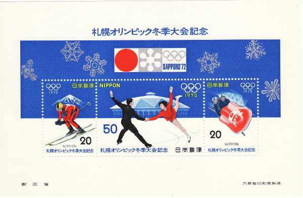 Google 画像検索結果: http://baba-chie.blog.so-net.ne.jp/_images/blog/_351/baba-chie/japan_ice0001.JPG
