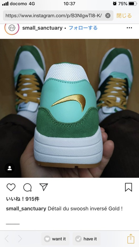 HYTRAPE SNEAKERSさんはInstagramを利用しています:「Inspiration. AM1 Menthol. Stay tuned. By @small_sanctuary #hytrape #hytrapesneakers」