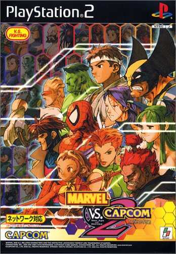 Amazon.co.jp: MARVEL VS. CAPCOM2 New Age of Heroes (Playstation2): ゲーム