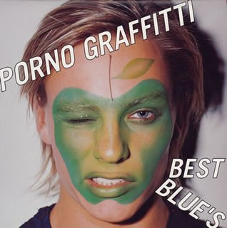 Amazon.co.jp: PORNO GRAFFITTI BEST BLUE'S: ポルノグラフィティ: 音楽