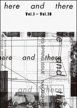 here and there1-10 / ON READING Online Shop
