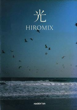 Amazon.co.jp: 光: HIROMIX: 本