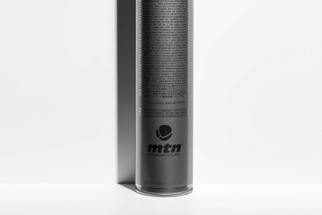KRINK and MTN Link Up to Launch the All-New K-750 Spray Can | Hypebeast